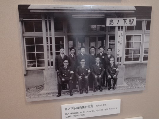 島ノ下駅展23