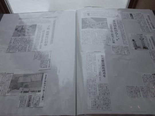 島ノ下駅展26
