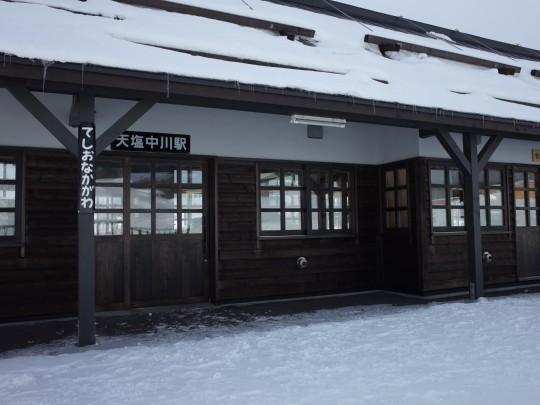 天塩中川駅02