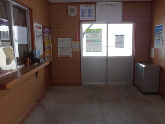 布部駅12