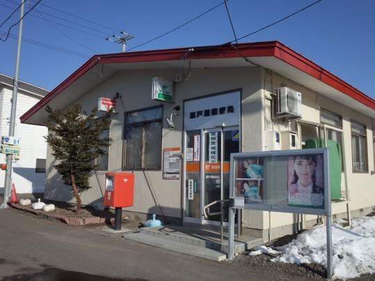 瀬戸瀬駅18