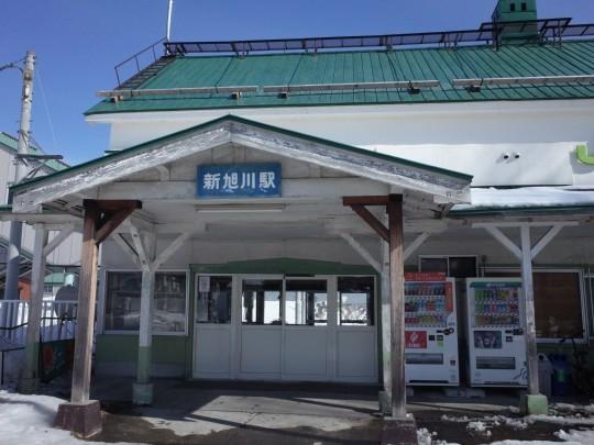 新旭川駅06