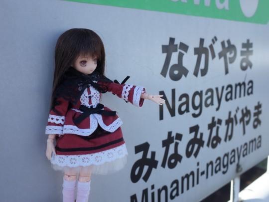 新旭川駅14