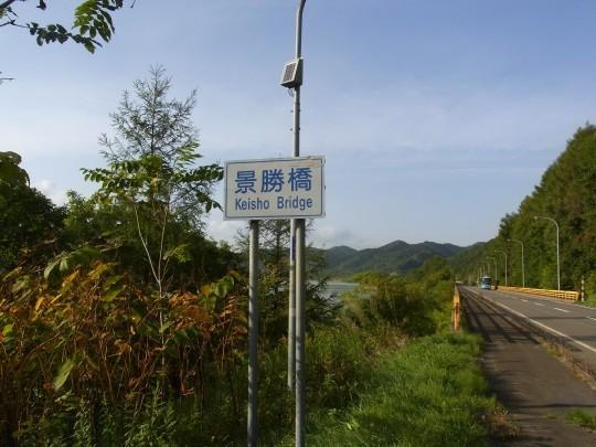 滝里駅01