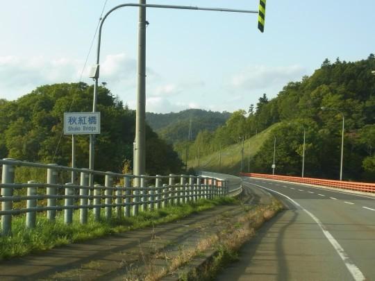 滝里駅05