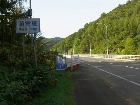 滝里駅04