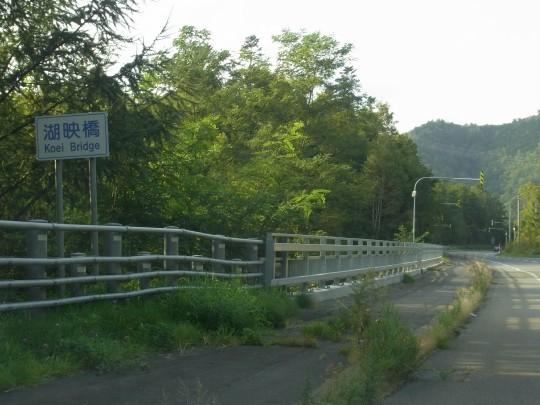 滝里駅06