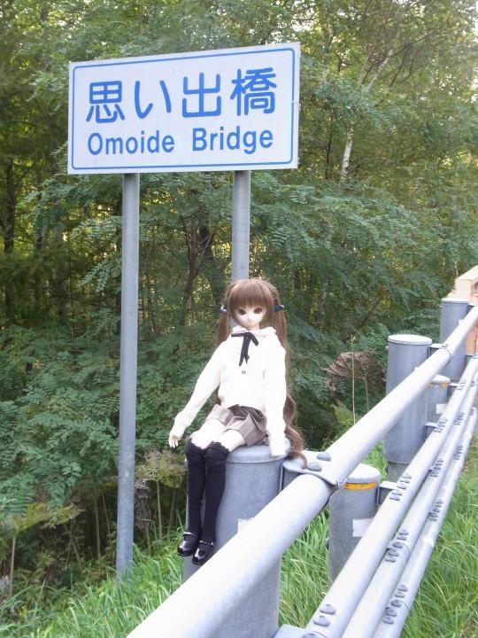 滝里駅10