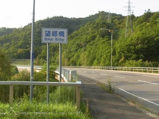 滝里駅11