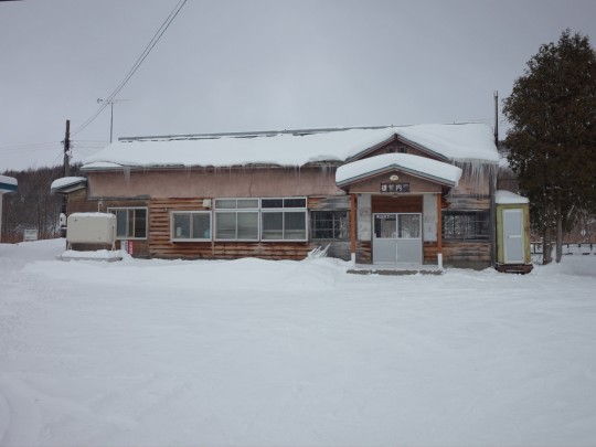 雄信内駅01