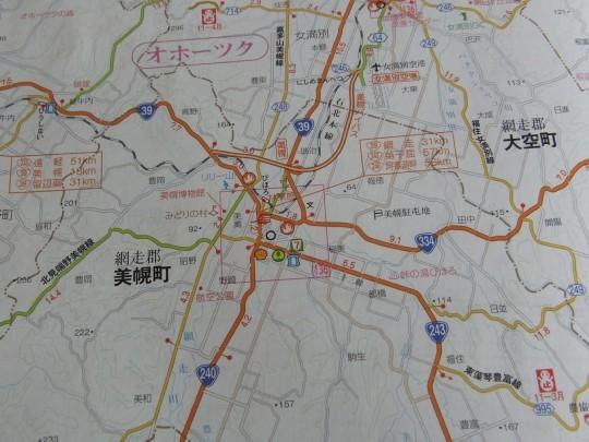 美幌駅05