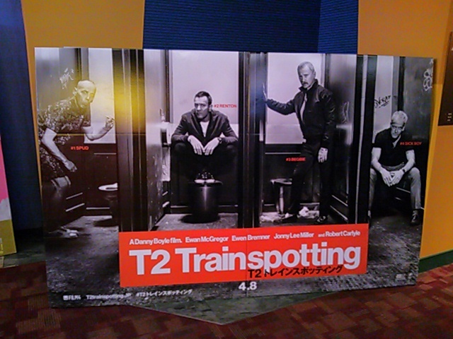 trainspotting2 201702