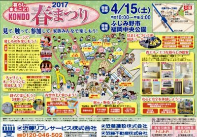 s-FullSizeRender_20170409112801a6c.jpg