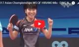 平野美宇VS丁寧(長時間)アジア選手権2017