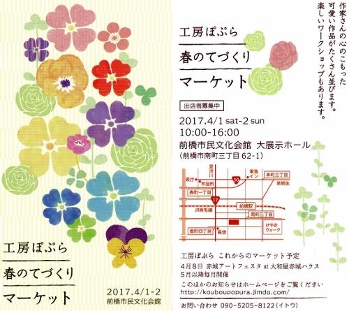 IMG_2693 (500x445)