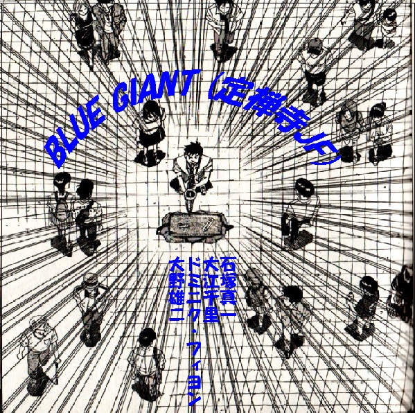 blue giant2