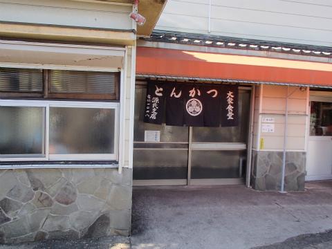 170204源氏食堂02