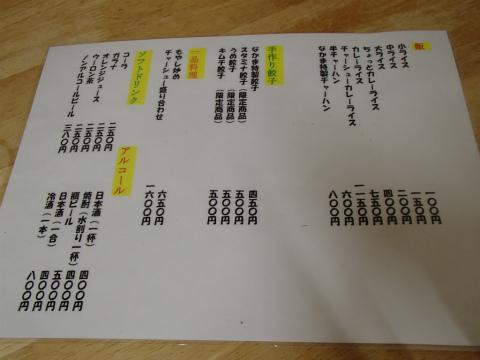 170107なかま06