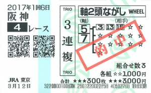 170312阪神04
