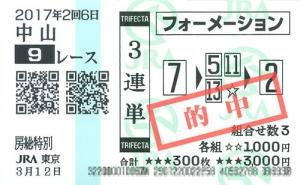 170312中山09