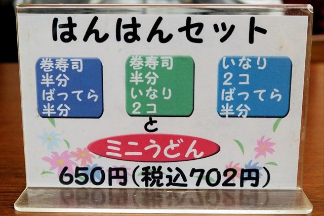 170123-土手嘉-0021-S