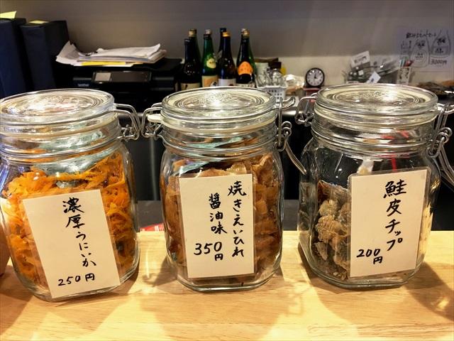 170123-浅野日本酒店-0003-S