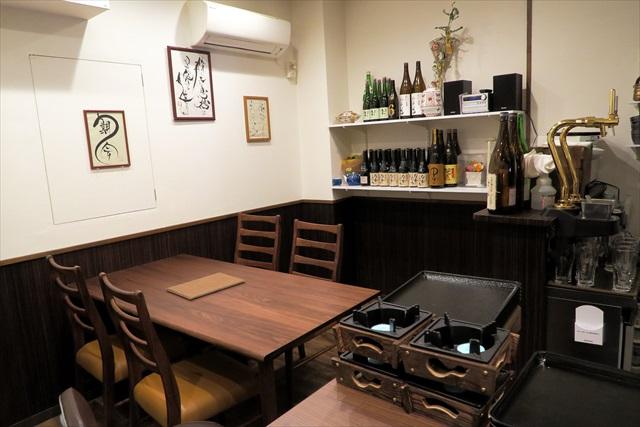170226-あなごと日本酒なかむら-10002-S