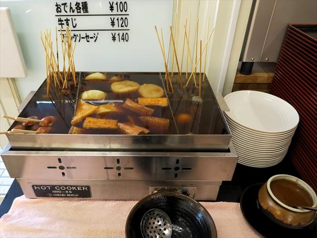 170128-セルフうどん麺太郎-10004-T