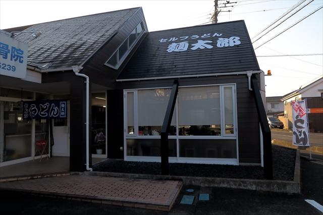 170128-セルフうどん麺太郎-10015-T
