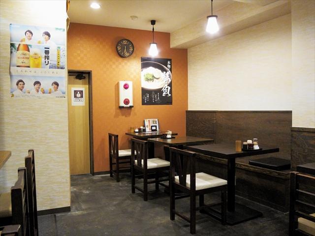 170207-うどん居酒屋麦笑-004-S