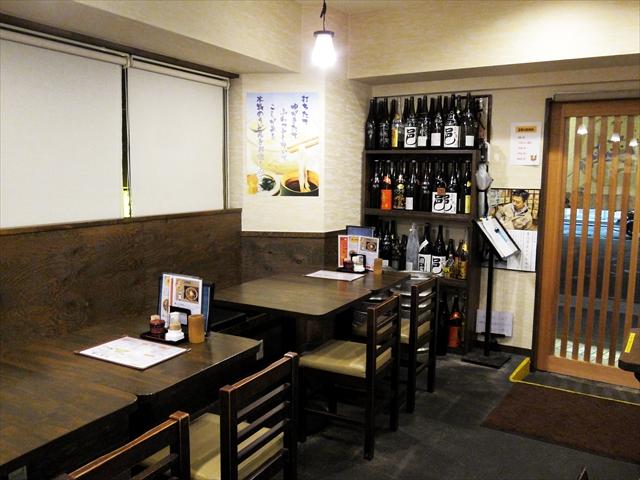 170207-うどん居酒屋麦笑-005-S