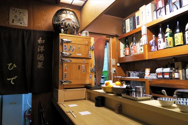 170214-和洋酒菜ひで-003-S