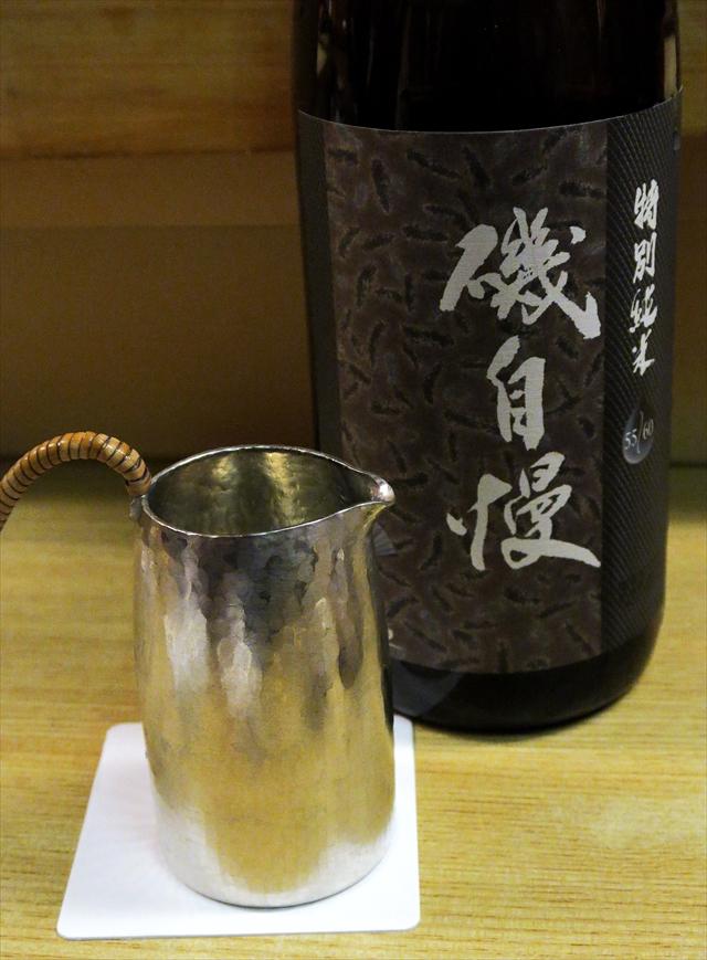 170214-和洋酒菜ひで-012-S