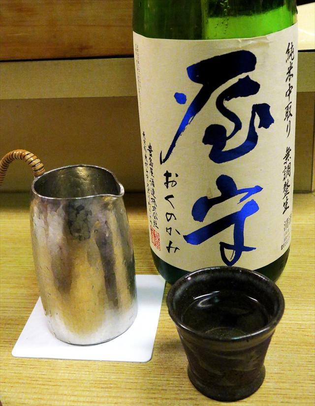 170214-和洋酒菜ひで-015-S