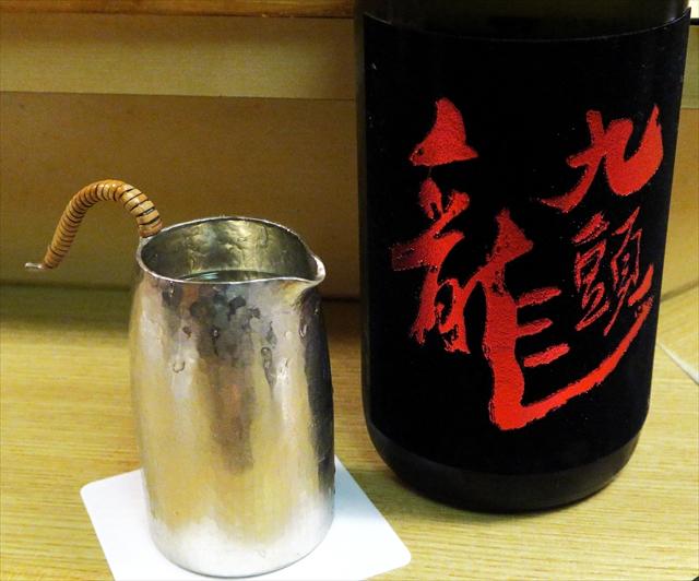 170214-和洋酒菜ひで-019-S