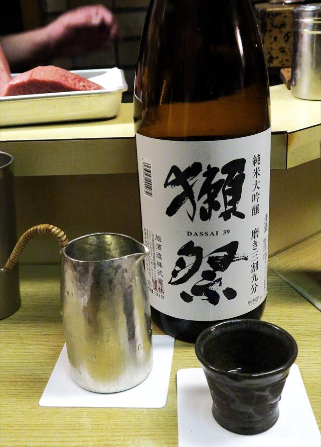 170214-和洋酒菜ひで-022-S