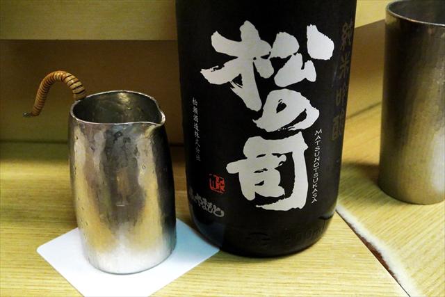 170214-和洋酒菜ひで-025-S