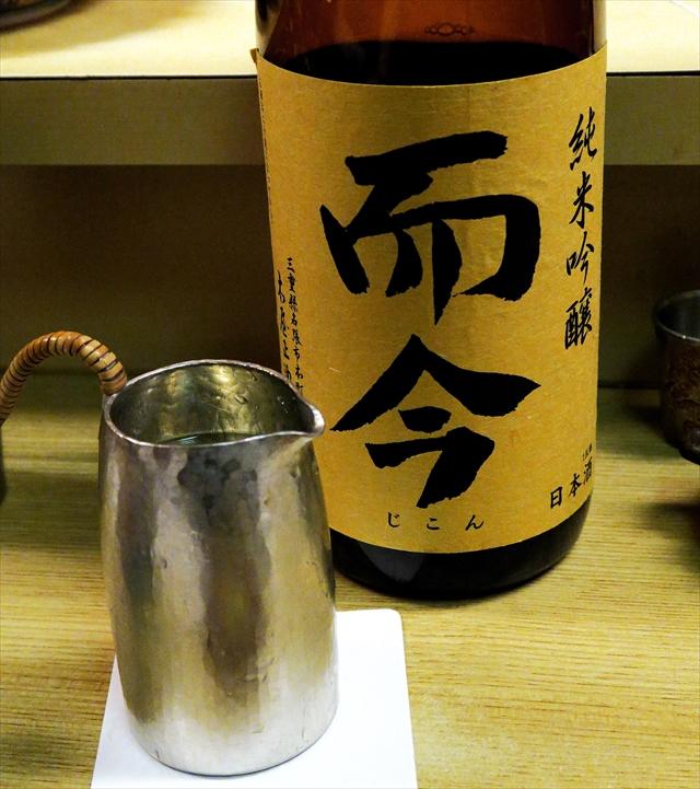 170214-和洋酒菜ひで-030-S