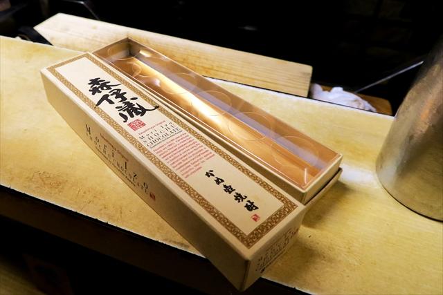 170214-和洋酒菜ひで-037-S