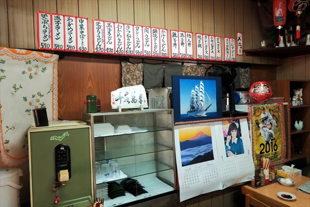 170215-入江飲食店-003-S