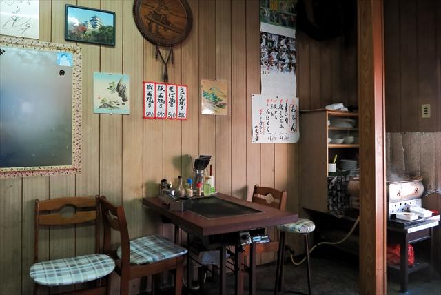 170215-入江飲食店-004-S