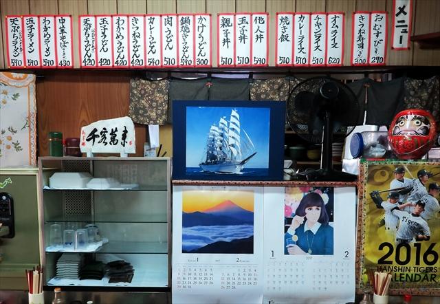 170215-入江飲食店-006-S