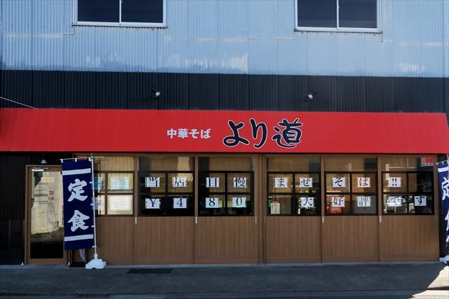 170215-入江飲食店-012-S