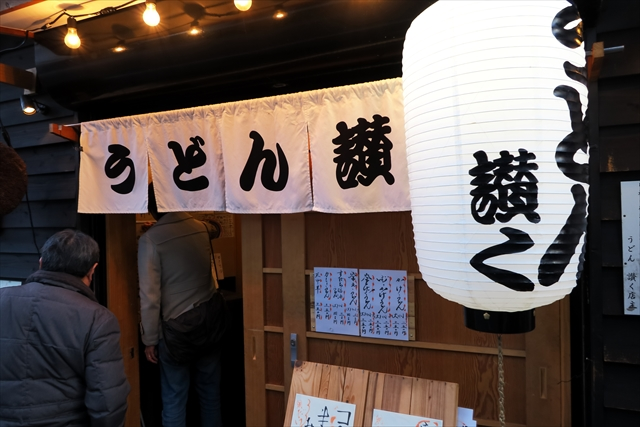 170228-うどん讃く白祭り-008-S