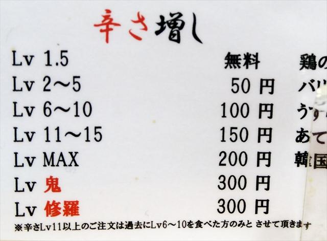 170215-三木ジェット-009-S