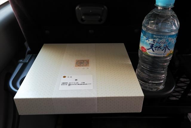 170325-サントリー武蔵野ブルワリ006-S