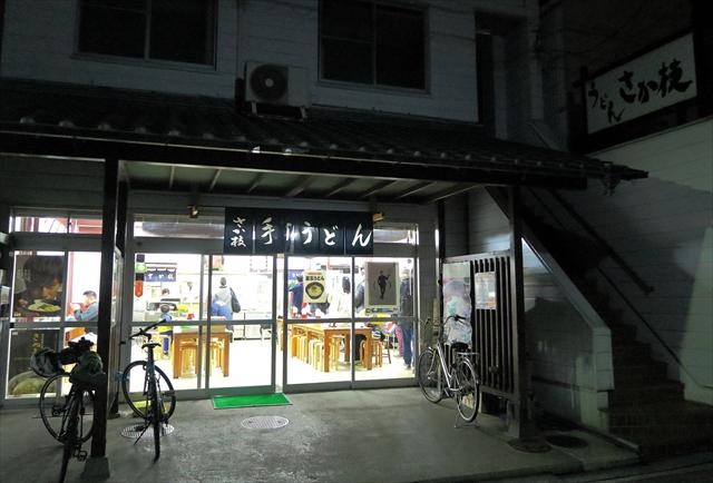 17025-さか枝-004-S