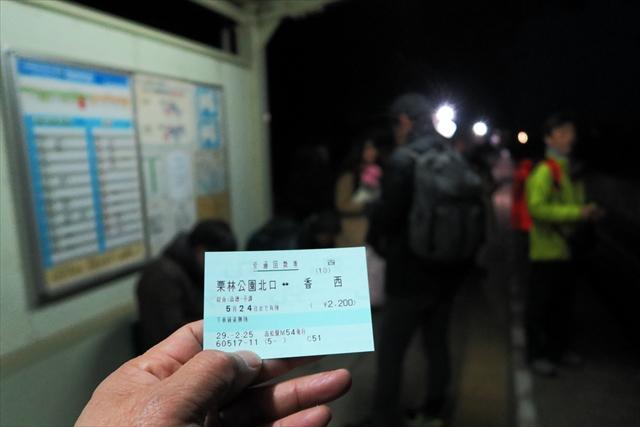 17025-さか枝-016-S