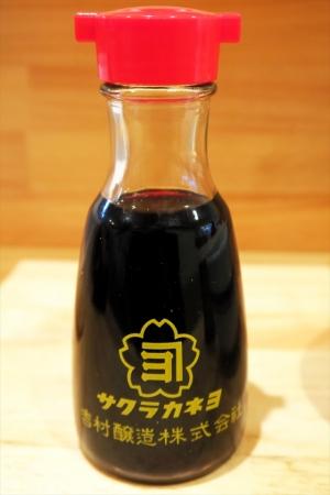 170411-サバ6製麺所PLUS-016-S