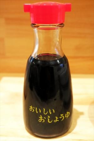 170411-サバ6製麺所PLUS-017-S